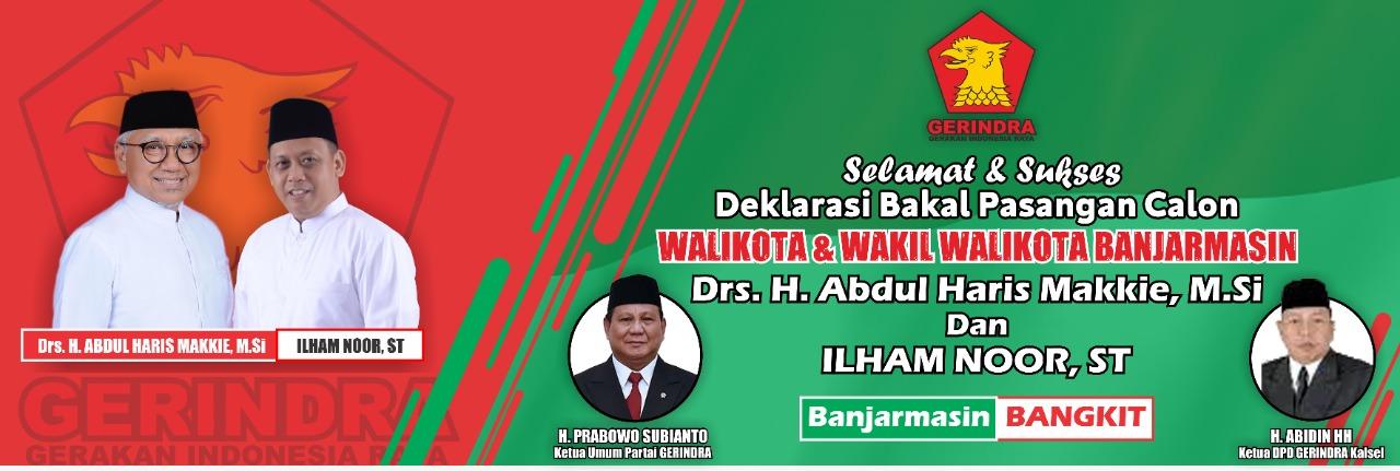Komisi IV DPRD Banjar Rekomendasikan Bantuan Komputer Untuk Pelaksanaan UNBK 8